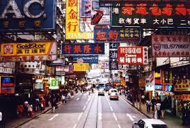 Honk Kong economy pic